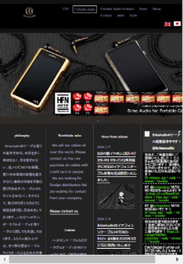 画像: 【2020年4月4日発売 】SONY製イヤホン(IER-M7 IER-M9 IER-Z1R)専用端子モデルをイヤフォンリケーブル各種に追加しました。