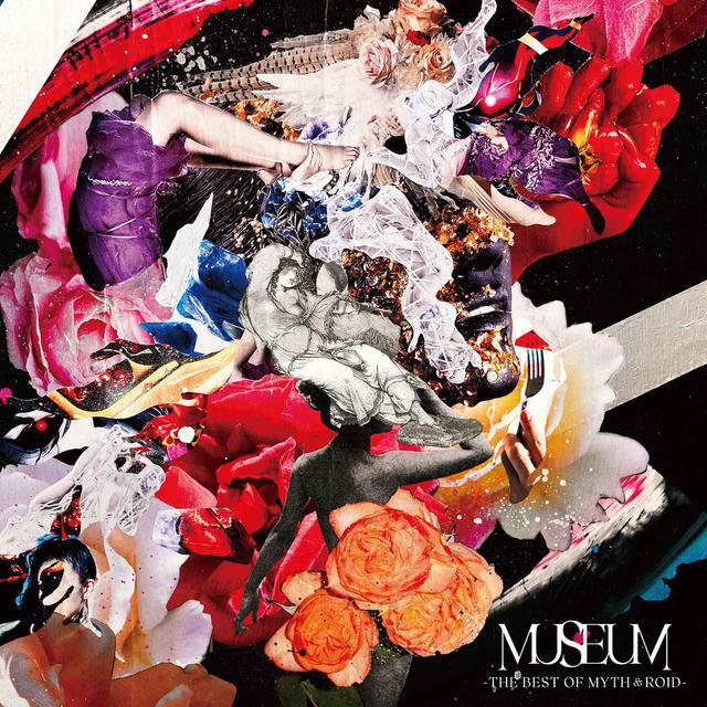 画像: MYTH & ROID ベストアルバム「MUSEUM-THE BEST OF MYTH & ROID-」/ MYTH & ROID