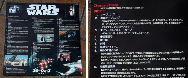 画像: 『EP4』の修正箇所についての解説が書かれたシートも封入されている