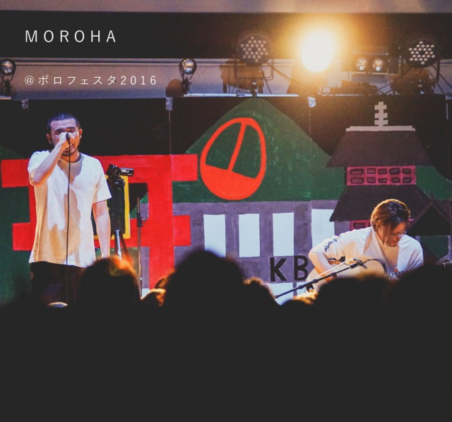 画像: @ボロフェスタ2016 / MOROHA on OTOTOY Music Store