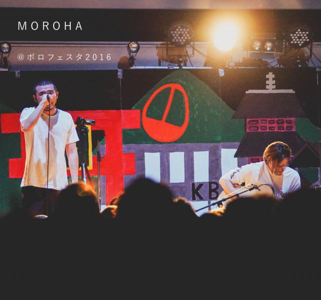 画像: @ボロフェスタ2016 / MOROHA on OTOTOY Music Store