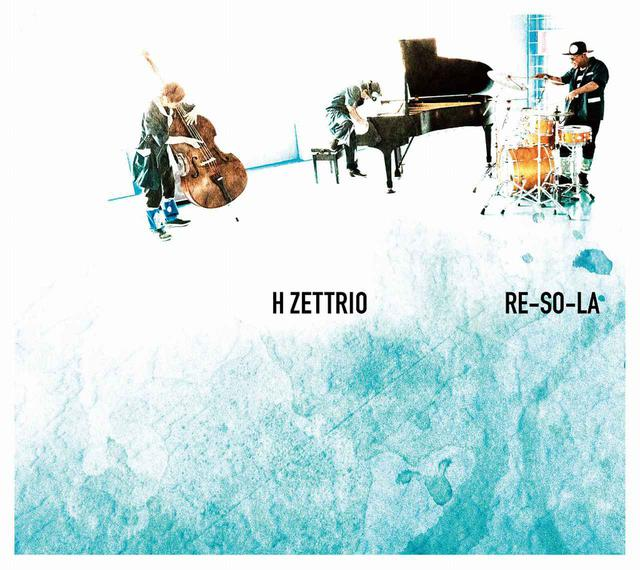 "画像: RE-SO-LA""EXCITING FLIGHT""(24bit/96kHz) / H ZETTRIO"