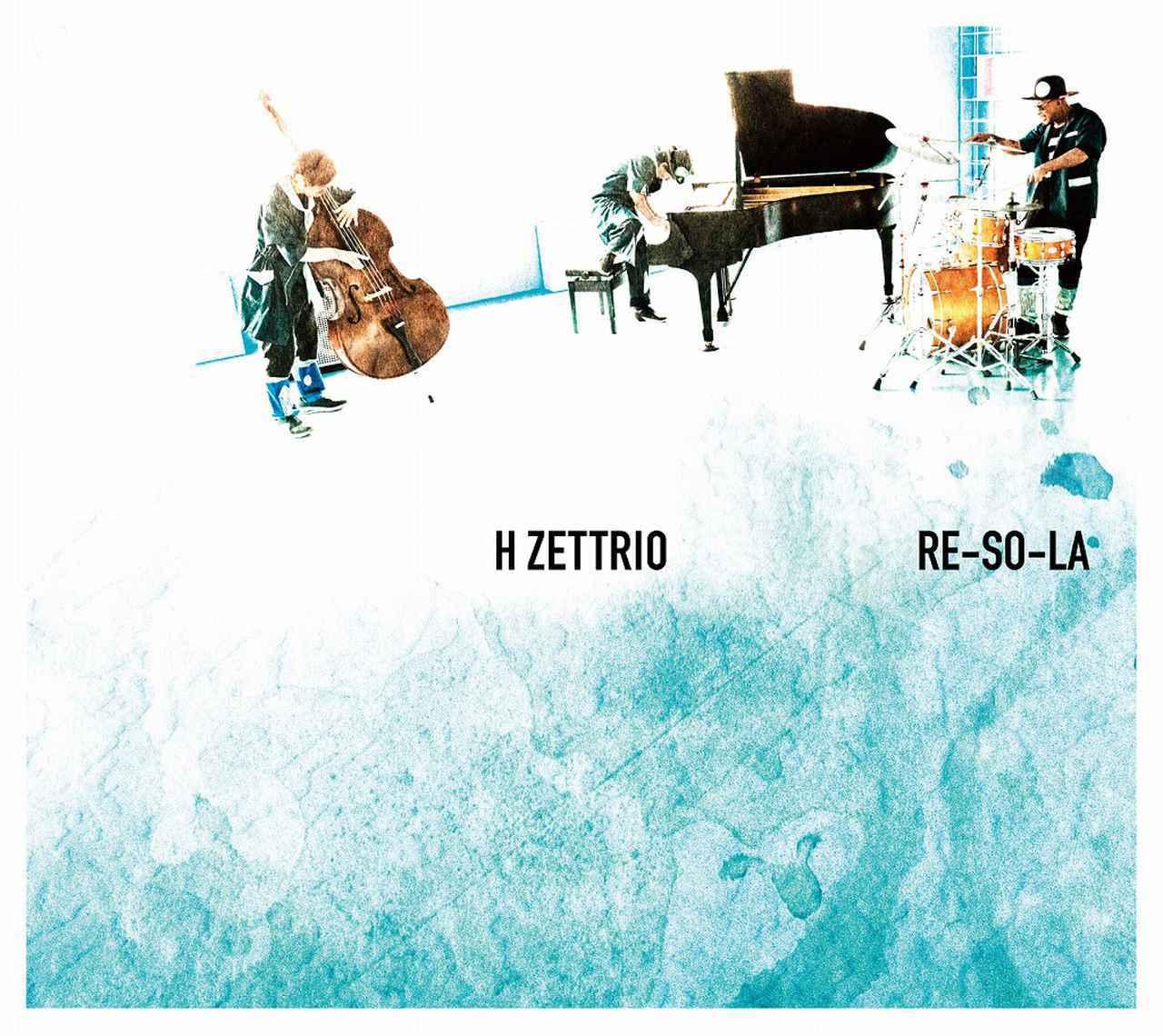 """画像: RE-SO-LA""""EXCITING FLIGHT""""(24bit/96kHz) / H ZETTRIO"""
