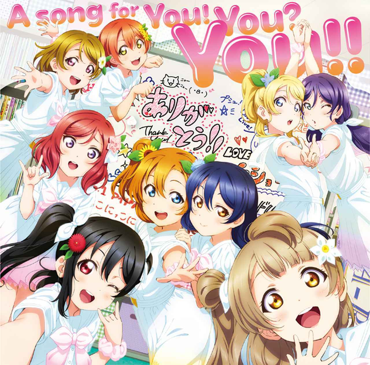 画像: A song for You! You? You!!/μ's