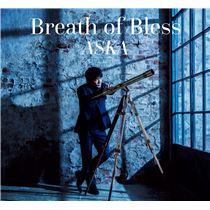 画像: Breath of Bless - ハイレゾ音源配信サイト【e-onkyo music】