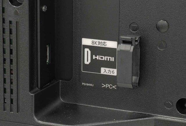 画像: 8K信号の入力に対応したHDMI入力6。この入力はドルビービジョン信号には非対応とのこと
