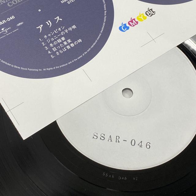 画像: 音質確認用としてあがってきた、白レーベルのテストプレス盤。左上は製品用のレーベル(校正見本)だ。