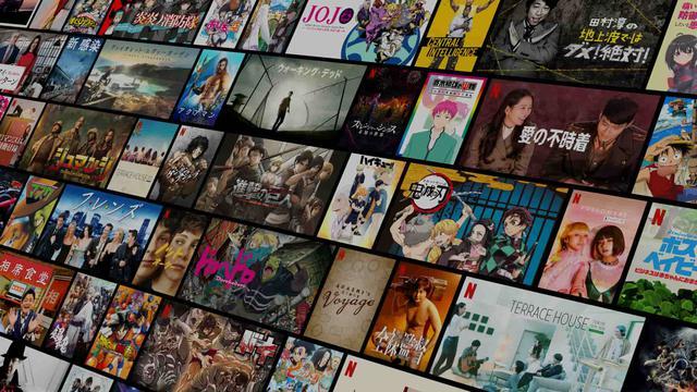 画像: Netflix (ネットフリックス) 日本 - 大好きな映画やドラマを楽しもう!