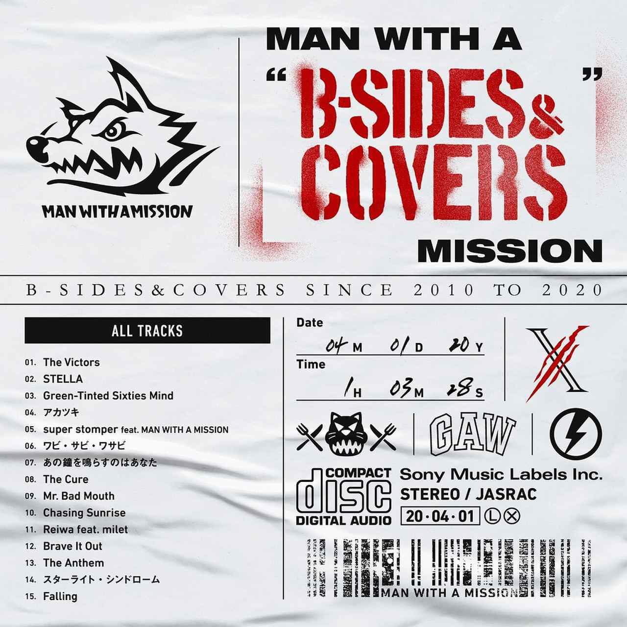 """画像: MAN WITH A """"B-SIDES & COVERS"""" MISSION / MAN WITH A MISSION"""