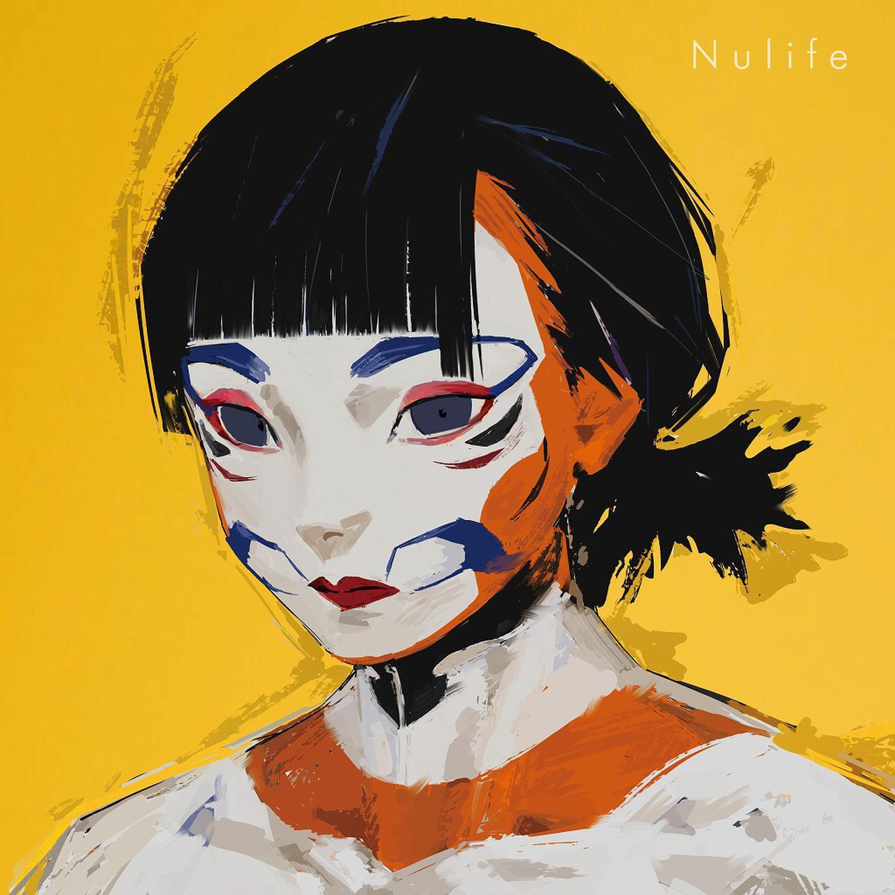 画像: Nulife(24bit/48kHz) / DÉ DÉ MOUSE
