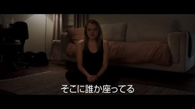 画像: 『透明人間』予告 youtu.be