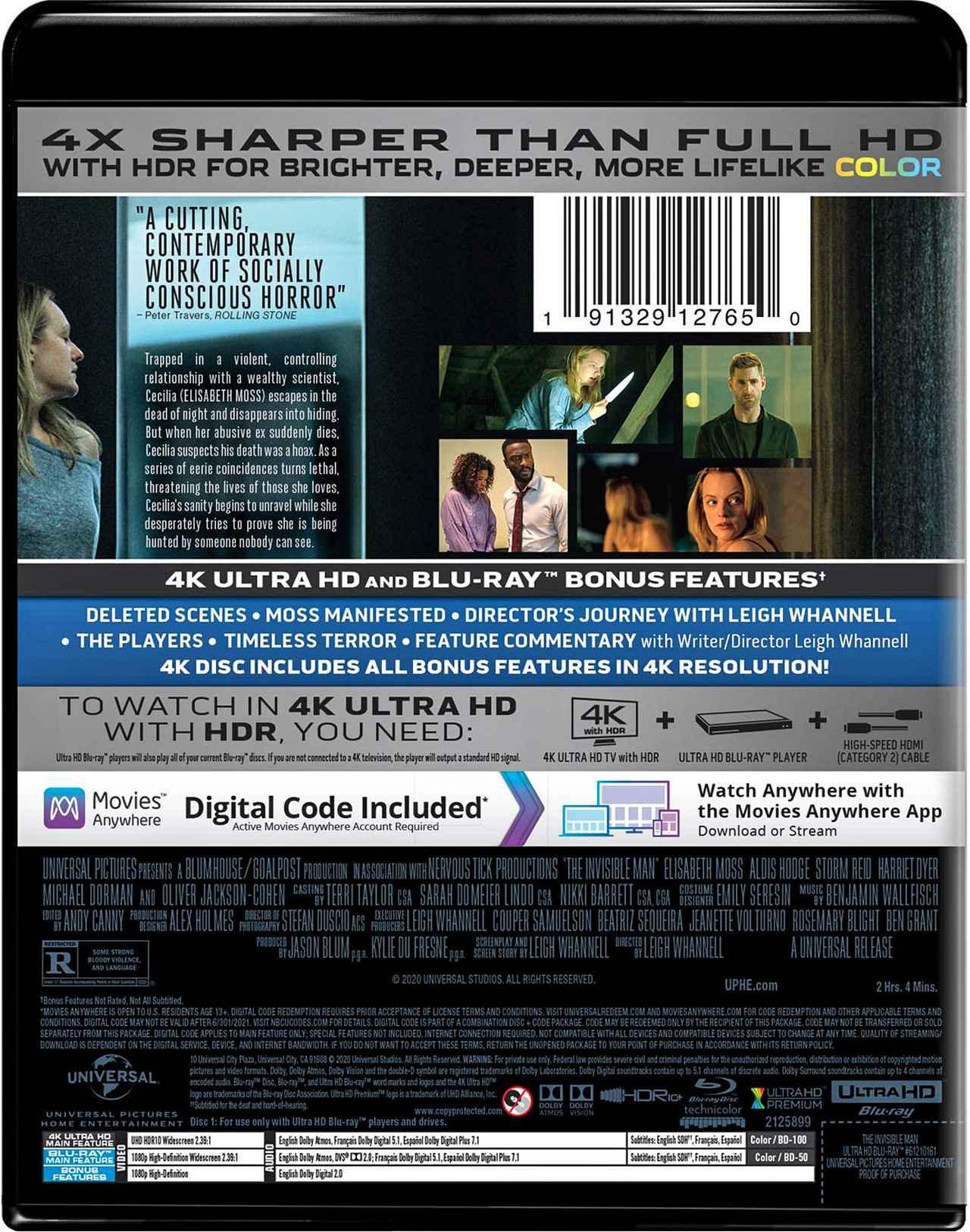 画像2: ユニバーサル・モンスター映画をリブート『透明人間』【海外盤Blu-ray発売情報】