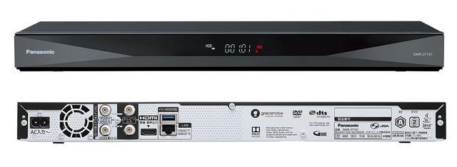 画像: 3チューナー搭載の「DMR-2T101」。本体のデザインや背面端子の数、配置などは4モデルとも共通だ