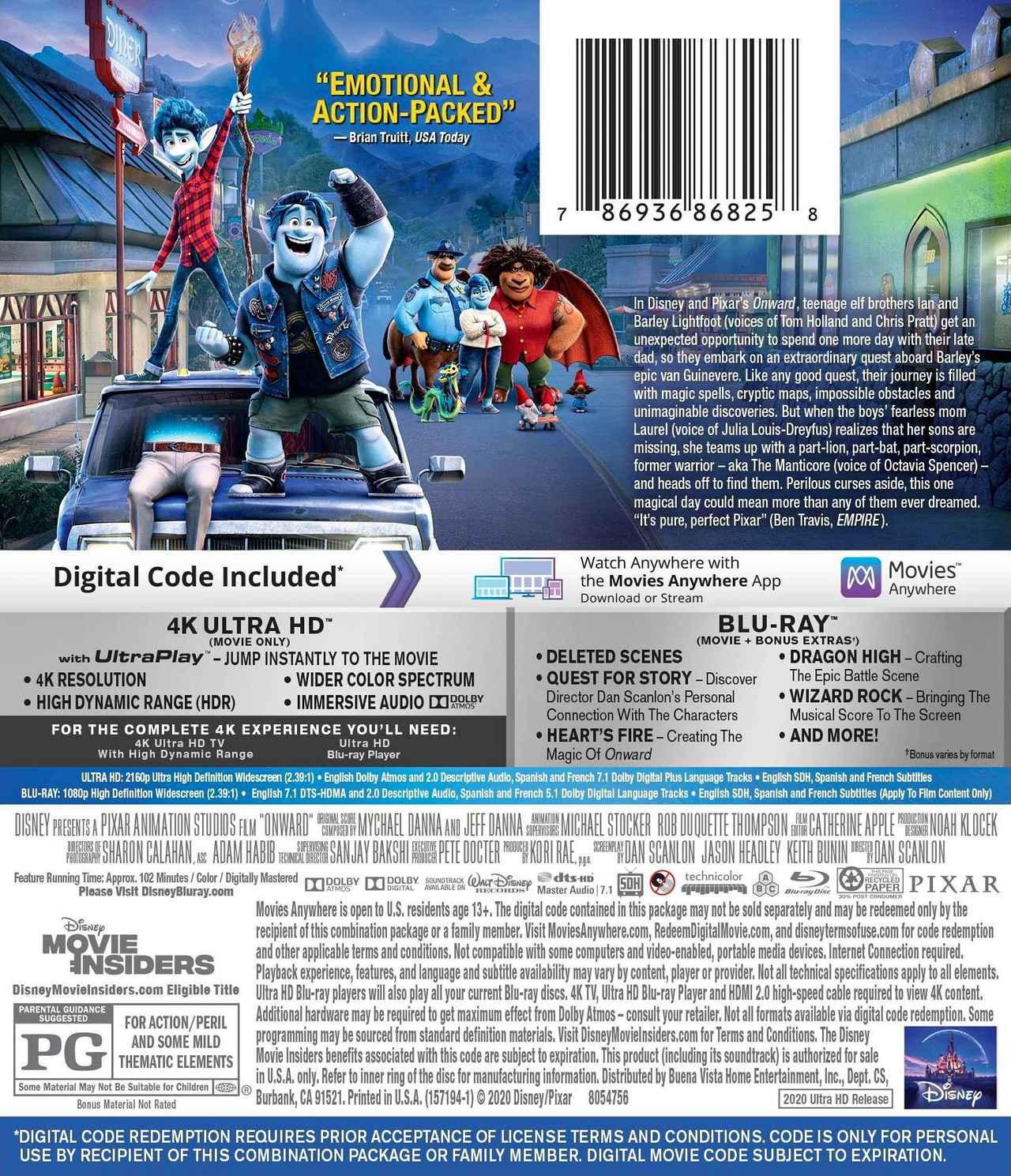 画像2: ディズニー・ピクサー最新作『2分の1の魔法』【海外盤Blu-ray発売情報】