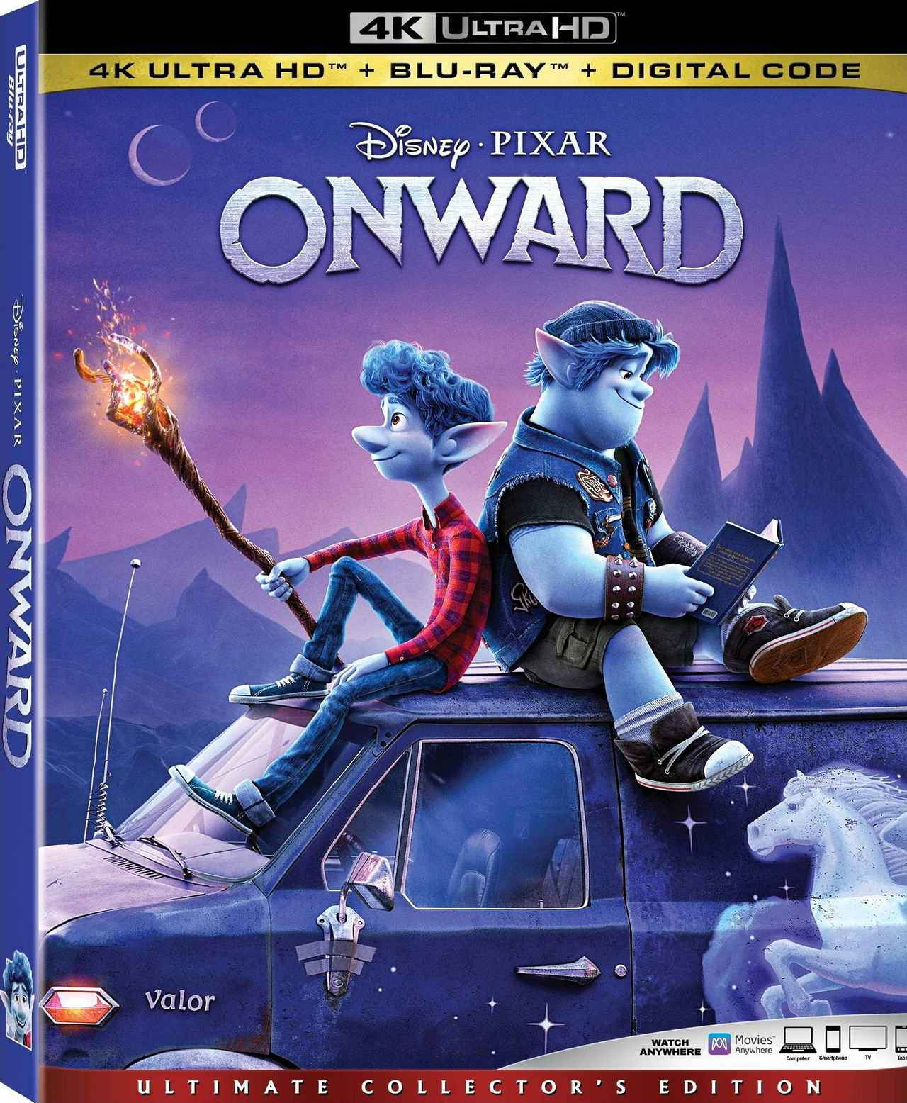 画像1: ディズニー・ピクサー最新作『2分の1の魔法』【海外盤Blu-ray発売情報】
