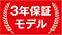 """画像: JBL PROFESSIONAL""""104-BT-Y3""""を発売 - ヒビノプロオーディオセールス Div."""