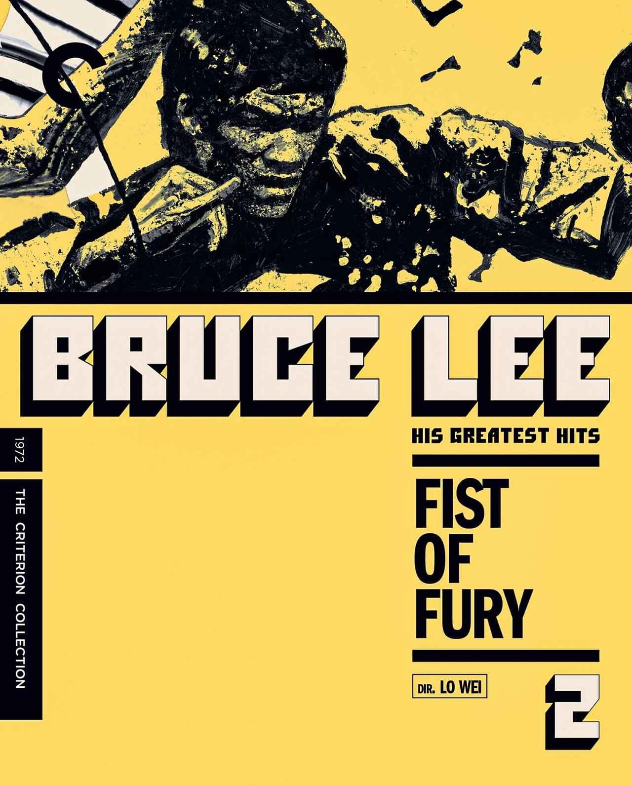 画像: FIST OF FURY/ドラゴン怒りの鉄拳 (1971) 製作レイモンド・チョー 監督・脚本ロー・ウェイ 撮影チェン・チン・チェー 音楽ジョセフ・クー 共演ノラ・ミヤオ、ロバート・ベイカー