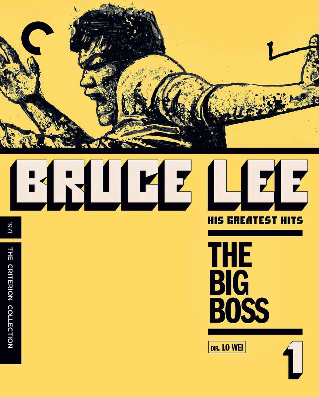 画像: THE BIG-BOSS/ドラゴン危機一発 (1971) 製作レイモンド・チョー 監督・脚本ロー・ウェイ 撮影チェン・チン・チェー 音楽ジョセフ・クー 共演マリア・イー、ジェームズ・ティエン