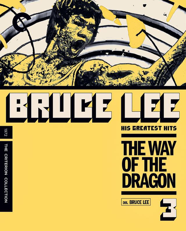 画像: THE WAY OF THE DRAGON/ドラゴンへの道 (1972) 製作レイモンド・チョー 監督・脚本ブルース・リー 撮影ホー・ランシャン 音楽ジョセフ・クー、ブルース・リー 共演ノラ・ミヤオ、チャック・ノリス