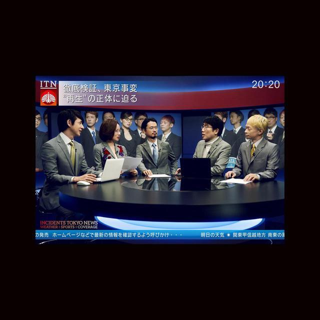 画像: ニュース / 東京事変