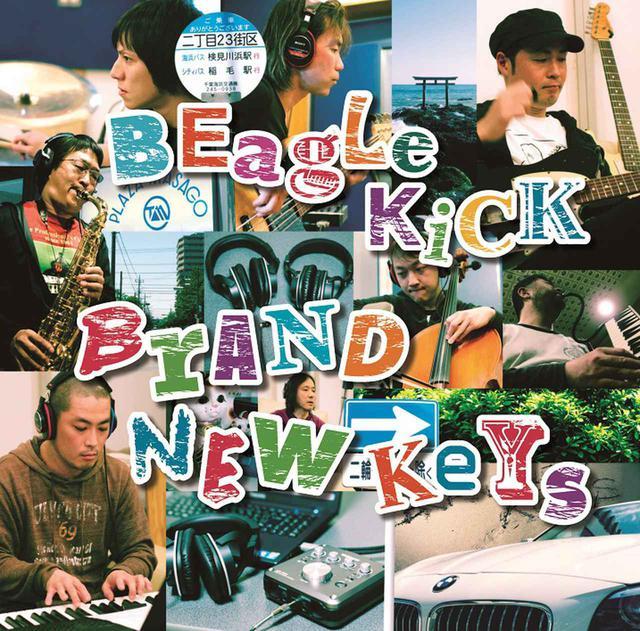 画像: BRAND NEW KEYS(24bit/96kHz) / Beagle Kick