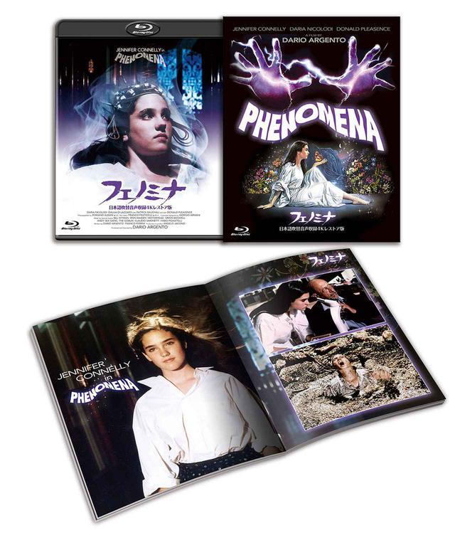 画像: 『フェノミナ-日本語吹替音声収録4Kレストア版-』ブルーレイの【初回生産限定特典】が発表された。10月2日の発売が待ち遠しい
