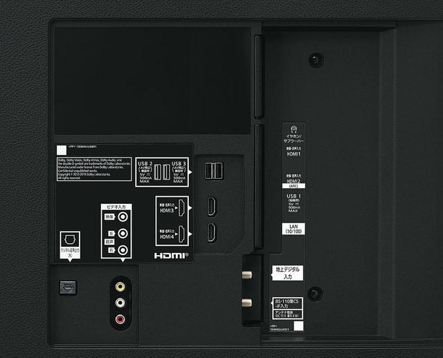 画像: 背面の端子仕様は両モデルとも共通で、HDMI入力は4端子とも18Gbps対応
