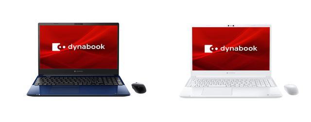 画像: dynabook、テレワークやStay homeに好適なノートパソコン「dynabook C7」を発売。コンパクトボディに15.6型の大画面とSSD&HDDの大容量ストレージを搭載