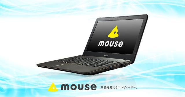 画像: 11.6型ノートPC mouse C1 シリーズ [モバイルノートパソコン (PC)] BTOノートパソコンのPC通販 マウスコンピューター【公式】