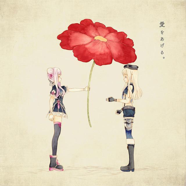 画像: 藍の華 / HIMEHINA