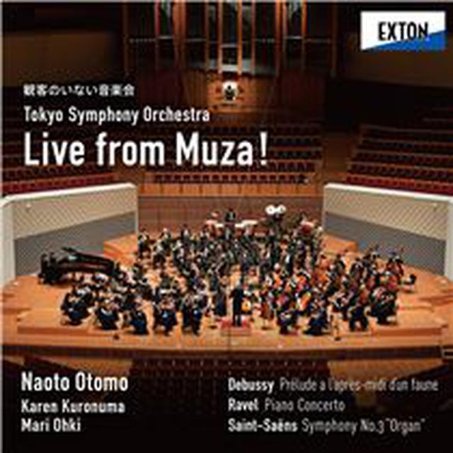画像: 東京交響楽団 Live from Muza!'' 名曲全集 第 155回 - ハイレゾ音源配信サイト【e-onkyo music】