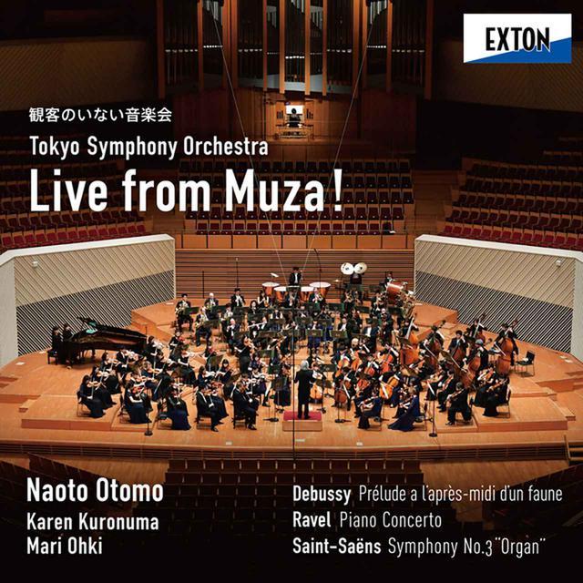 画像2: ベートーヴェン:交響曲全集/ベルリン・フィルハーモニー管弦楽団, ヘルベルト・フォン・カラヤン