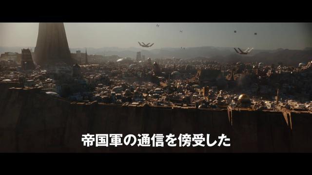 画像: 『ローグ・ワン/スター・ウォーズ・ストーリー』本予告映像 www.youtube.com