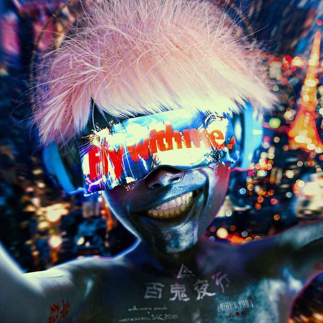 画像: Fly with me / millennium parade × ghost in the shell: SAC_2045