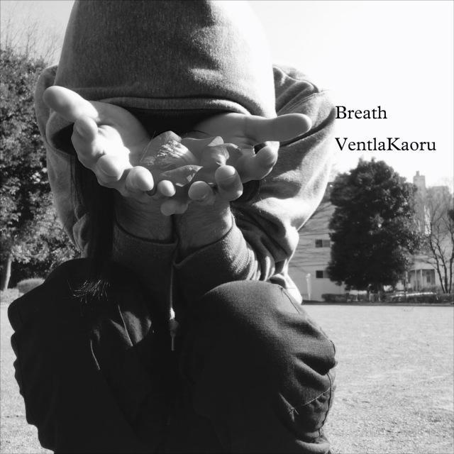 画像: Breath / ベントラーカオル on OTOTOY Music Store