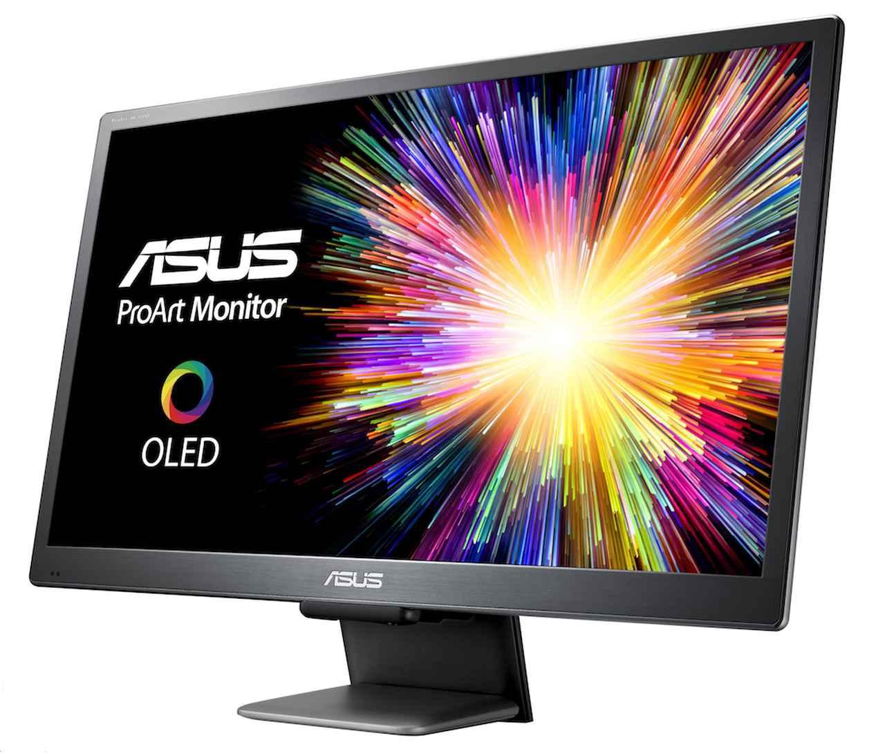 画像: 4K OLED Display ASUS ProArt PQ22UC 高画質マニア垂涎の4K描写力 RGB印刷方式有機ELの底力を見た