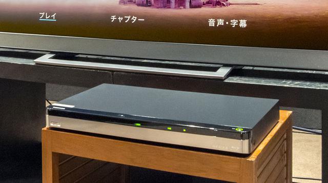 画像2: 時代を超えたクォリティを獲得した4K UHD『スター・ウォーズ』をとにかく綺麗に観たい! 注目の最新4K液晶テレビ・東芝レグザ「55Z740X」で最高画質を追い込んでみた