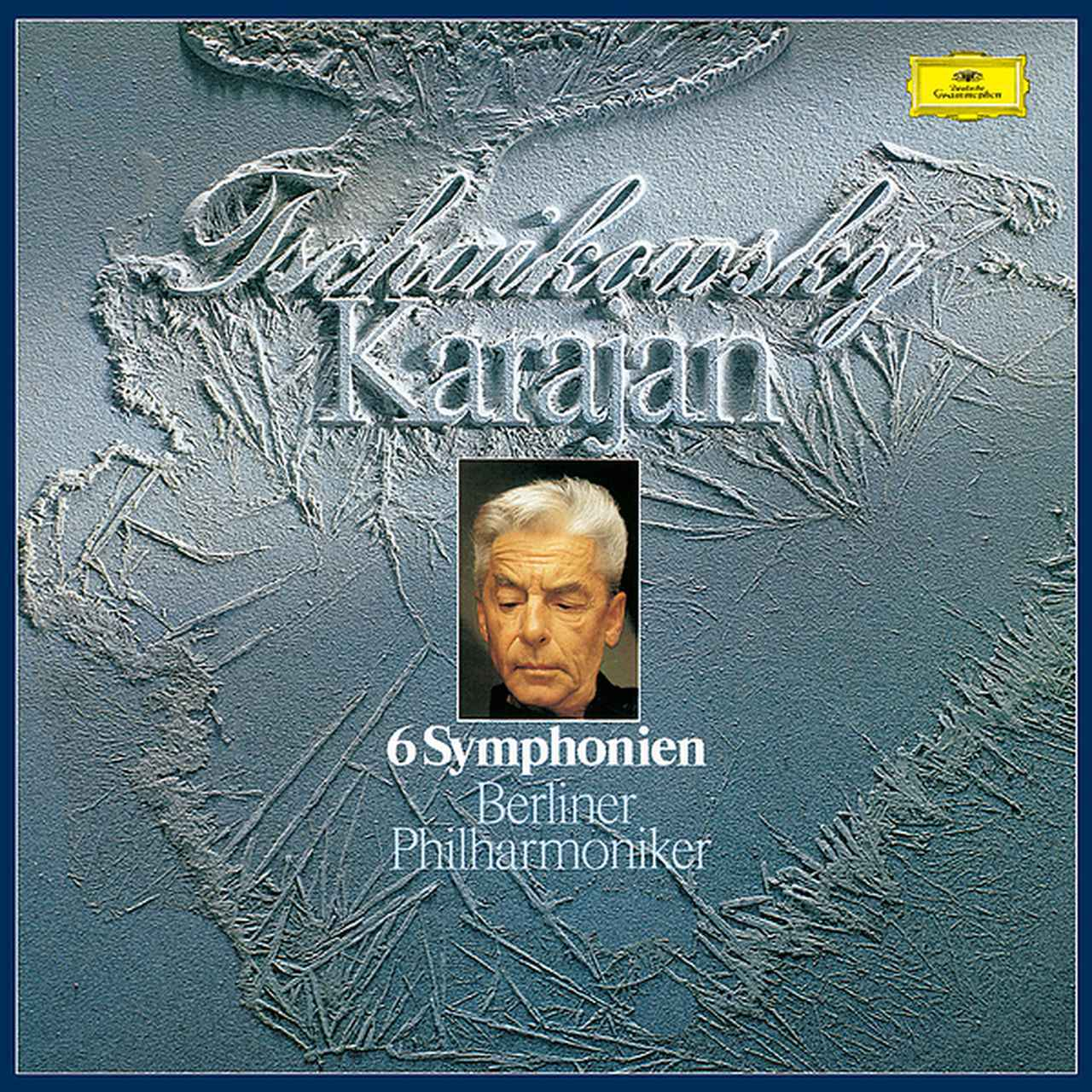 画像: チャイコフスキー:交響曲全集/ベルリン・フィルハーモニー管弦楽団, ヘルベルト・フォン・カラヤン