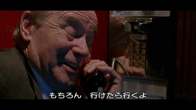 画像: 摩天楼を夢みて(字幕版) www.youtube.com