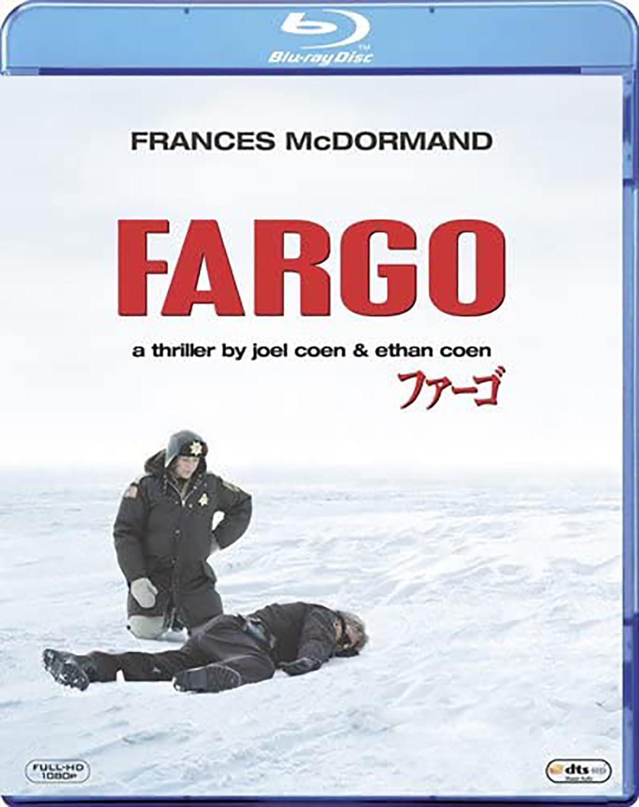 画像: 『ファーゴ Blu-Ray』¥1,905(税別)