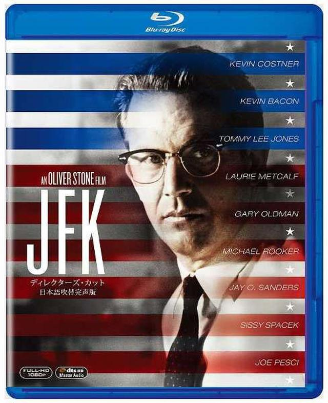 画像: 『JFK<ディレクターズ・カット/日本語吹替完声版>Blu-Ray』¥1,905(税別)
