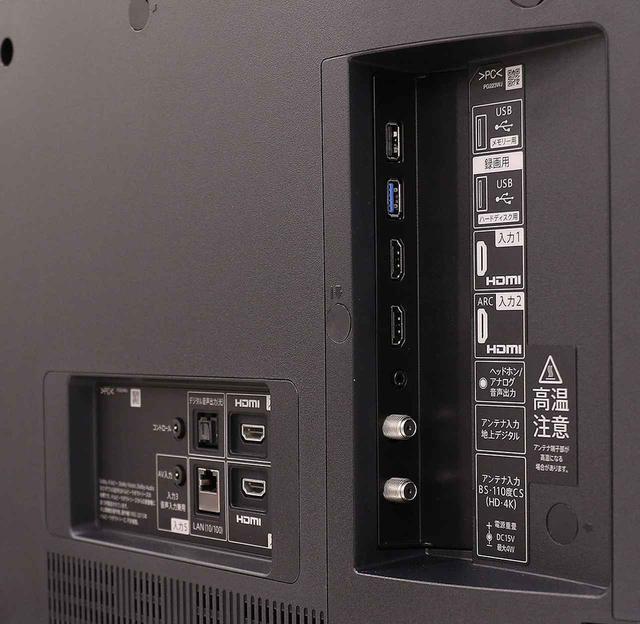 画像3: シャープが、同社初の4K有機ELテレビ「4T-C65CQ1」「4T-C55CQ1」を発表! 新開発映像エンジンによる圧倒的な映像美を備えつつ、驚きの価格を実現