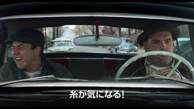 画像: BD/DVD/デジタル【映像特典】『マザーレス・ブルックリン』5.13リリース/ デジタル配信同時開始 youtu.be
