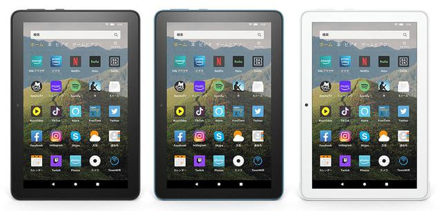画像: 「Amazon Fire HD 8」。左からブラック、ブルー、ホワイト