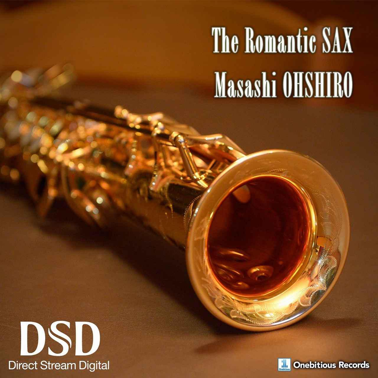 画像: ロマンティック・サックス ~やすらぎの美メロ・クラシック名曲集~ / mora Acoustic