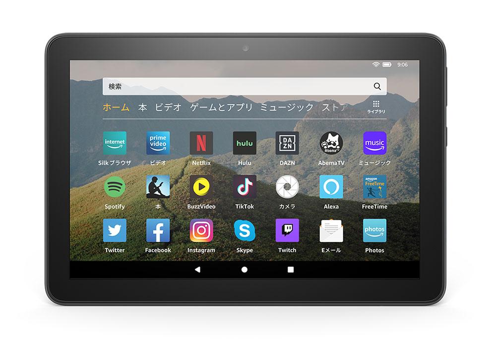画像: 「Amazon Fire HD 8」を横位置で使う場合のイメージ