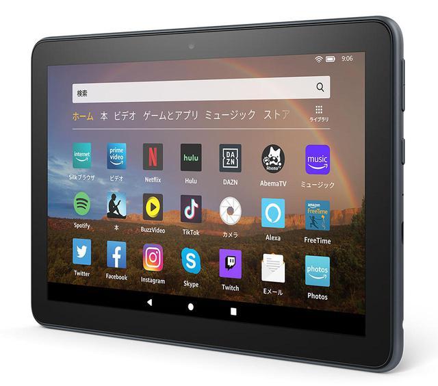 画像: 「Amazon FIre HD 8 PLUS」は本体サイズやデザインば「Fire HD 8」と同じで、色のみスレートになる