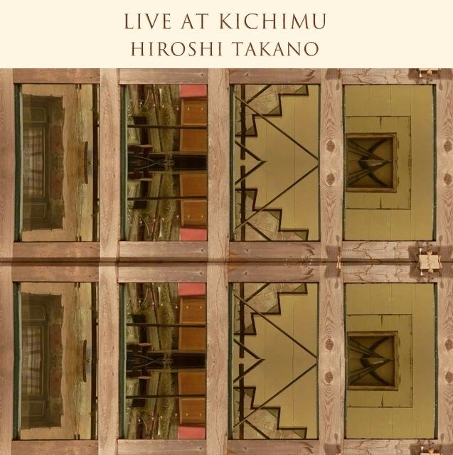 画像: Live at kichimu / 高野寛 on OTOTOY Music Store