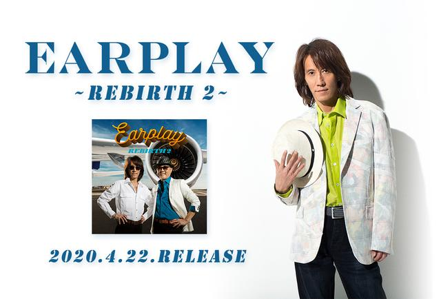 画像: TOSHIKI KADOMATSU 『EARPLAY ~REBIRTH 2~』 NEW Album 2019.4.22 in stores|TOSHIKI KADOMATSU Official Site
