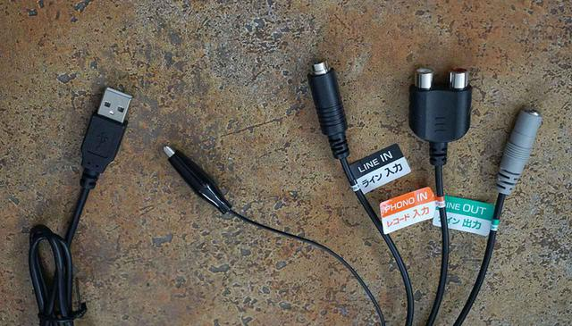 画像: 30年前の思い出の音源が、無茶苦茶簡単にアーカイブできた(1) アイ・オー・データの「ADレコ」で、カセットテープからスマホへの録音を試す